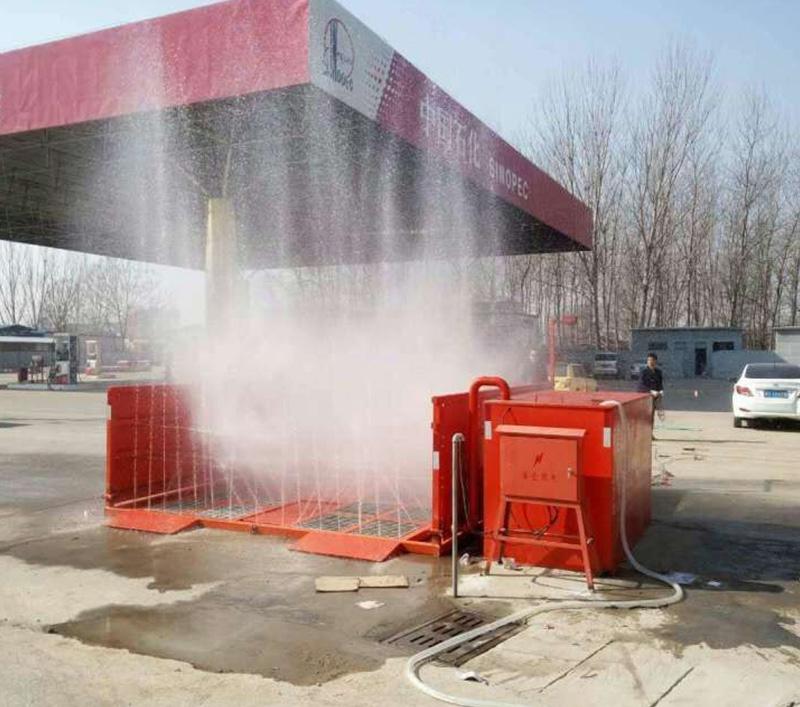 建筑基坑洗车机