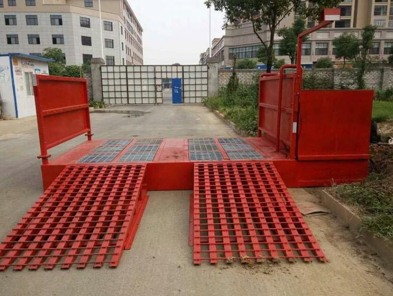 基坑式工程洗车机设备