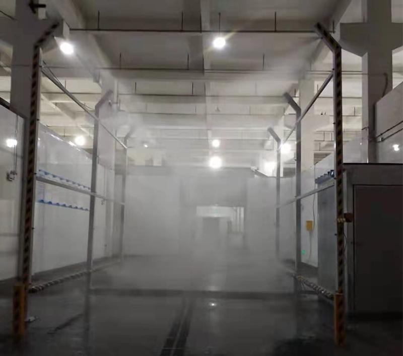 自动喷雾消毒设备